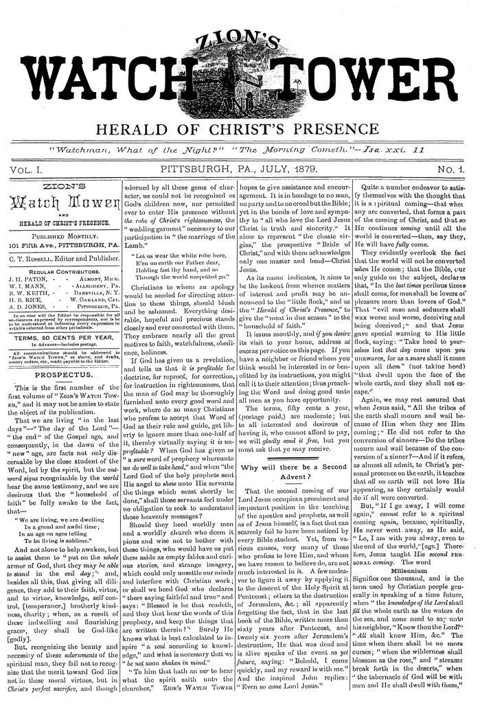 July 1879 Watchtower
